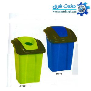 سطل زباله بازیافت